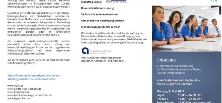 thumbnail of Vom Studenten zum Facharzt 2017